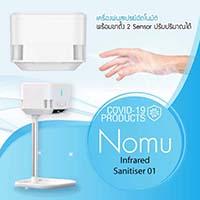 NOBU-BANNER-03_200x200